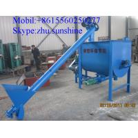 Buy cheap Auger feeder/hopper inclined screw conveyor from wholesalers