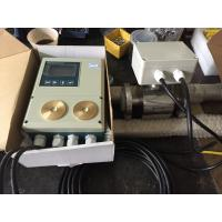 Quality Small diameter magnetic flow meters Full SS304 PFA lining for food grade wholesale