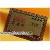 Buy cheap Metal Card, Metal Name Card from wholesalers