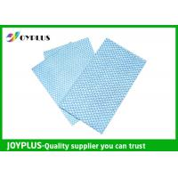 Best Multi Purpose Printed Non Woven Cleaning Cloths Various Size / Colors JOYPLUS wholesale