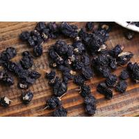 Best Black Chinese wolfberry from Lycium ruthenicum Murr ,health food,hei gou qi wholesale