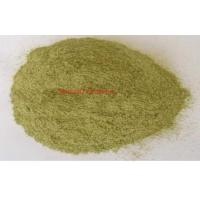 Best Yellow Green Seaweed Protein Powder , Pure Seaweed Powder For Vegetables CAS 3351 86 8 wholesale