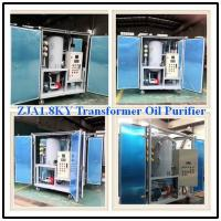 Best 1800L/H 75kv High Vacuum Oil Purification Machine for Used Transformer Oil, Small Size Transformer Oil Purifier wholesale