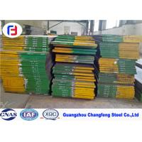 Best AISI D2 Cold Work Tool Steel Flat Bar Black Surface With Excellent Dimensional Stability wholesale