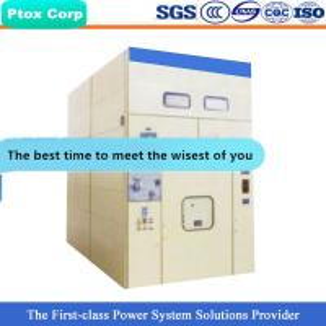 China **XGN17 medium voltage 33kv modular switchboard equipment on sale