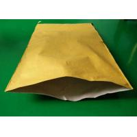 Buy cheap Printed Polypropylene Protein Feed Multiwall Paper Bags Wholesale for Cement Packaging from wholesalers