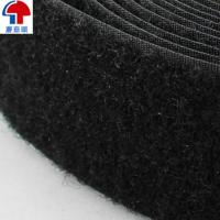 Best 180mm velcro tape special hook and loop china supplier factory price wholesale
