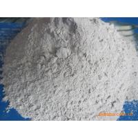 Best ISO CQC Standard High Temperature Castable Refractory White Pure Chemical Powder wholesale