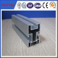 Best Aluminum Solar Mounting Rail of racking system, Quality Aluminum Extrusion Supplier wholesale
