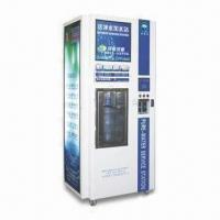 Best Water Vending Machine with Coin Acceptor, Induction IC Card, Bill Acceptor and LED Display wholesale