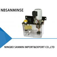 Buy cheap NBSANMINSE SDL 2.0 mpa Thin oil Lubrication Pump AC380V 50Hz Gear Pump for from wholesalers
