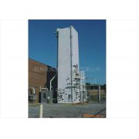 Quality Industrial Cryogenic Nitrogen Generation Plant / Equipment 1000 – 6000 m³/hour wholesale