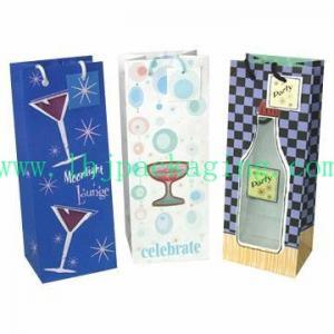 Best Wine gift bag , gift wine bag , paper shopping bag wholesale