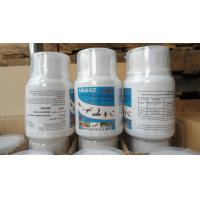 Best Dichlorvos 50% EC Pesticides And Insecticides Colourless To Amber Liquid wholesale