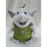 Best Custom Cartoon Disney Frozen Troll Toys Cute Stuffed Animals 9 inch wholesale
