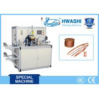 Buy cheap Electrical Welding Machine For Flat Extension Copper Braided Flexible Wire from wholesalers
