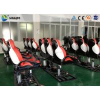Best 5D 6D 7D 9D 12D XD Cinema With Exciting Vibration Leg Sweep And Shaking Functions wholesale