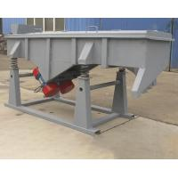 China Mining linear vibrating screen for coal powder, sand vibrating sieve machine on sale
