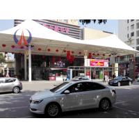 Cheap Double Ridge Shape Tensile Membrane Architecture For Shopping Mall Entrance for sale
