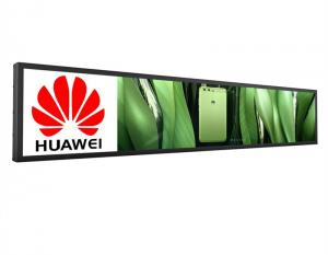 Best ROM 8GB Stretched LCD Display 800cd/M2 4000:1 Indoor Advertising wholesale