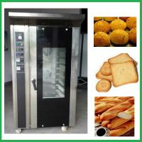 China 12 trays convection oven ,gas convection oven ,electric convection oven for bakery on sale