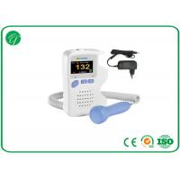 Best 1bpm FHR Resolution Baby Heartbeat Doppler For Home / Clinic / Hospital wholesale