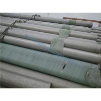 China N08825 / alloy825 nickel Alloy Steel Seamless Pipe , galvanized steel pipe on sale