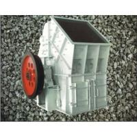 Best GXF High-efficiency complex crusher wholesale