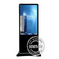 Best All In One 55 Inches Floor Standing Touch Screen Kiosk Monitor With Ir Screen wholesale