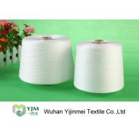 Best Full Bright Polyester Core Spun Yarn Multi Ply For Apparel Sewing 40s/3 wholesale