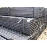 Best Square Steel Tube wholesale