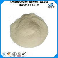 China Corn Starch Material Xanthan Gum Food Grade Food Additive Thickener Halal Kosher on sale