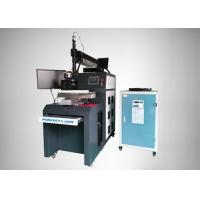 Best Multi Function Laser Welding Machine for Aviation , CNC 2000 control system wholesale