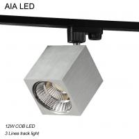 Best 3 Lines COB LED 12W Track light /LED Track lamp for shipping window decoration wholesale