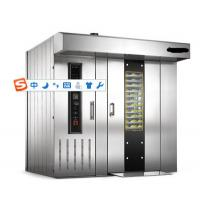 Best gas power bakery rotary oven wholesale