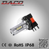 Best H15 High power CREE 80W LED Fog Lamp non-polarized 10-30V wholesale