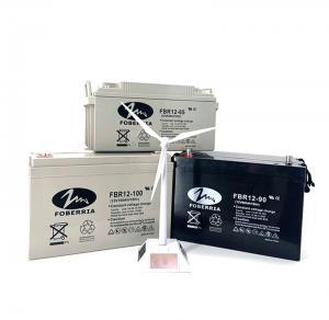 Best Maintenance Free 12V Solar Lead Acid Battery 65AH To 250AH Long Life Rechargeable wholesale