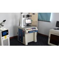 Quality Brass and Copper Fiber Laser Marking Machine with Power 20 W , 220V / 50HZ wholesale