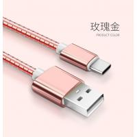 China Fast Speed Magnetic Charging Adapter For Micro Usb Cable / Magnetic Phone Charger on sale