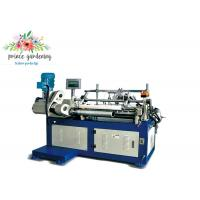 Best Blue Stainless Steel Automatic Paper Tube Production Line Labeling Machine Small Size 2600X1900X1700mm wholesale