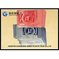 Best High Transparent CPP Plastic Bread Storage Bags With Customized Logo Printing wholesale