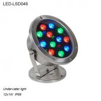 Cheap 12W RGB change colour High quality outdoor IP68 LED Underwater light for sale