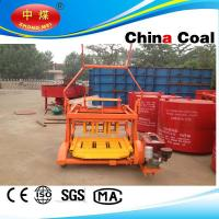 China hollow block machine price concrete block machine on sale
