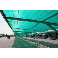 Dark Green Sun Shade Hdpe Netting For Parking Lot 85gsm - 300gsm