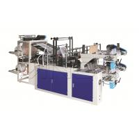Cheap Customized Express Bag Making Machine / Polythene Bags Manufacturing Machine 220V 50Hz 6.5kw for sale