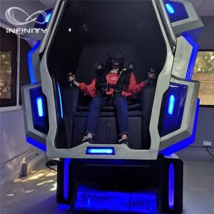 Best Unique Cockpit King Kong VR Motion Simulator 2.2M*1.7M*2.25M 110V  4kw wholesale