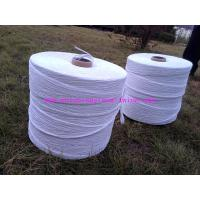 Best Regular Common Cable PP Filler Yarn Customized Breaking Elongation < 20% wholesale