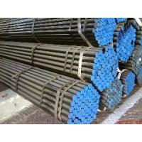 Buy cheap Asme A106 Gr. B Steel Pipe / Seamless Carbon Steel Pipe from wholesalers