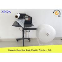 Best One Year Guarantee Air Cushion System For Air Bubble Protection Film Inflating wholesale
