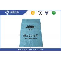Best Heat Cut Single Folded PP Woven Sack Bags 25KG For Packing Additive Condiments wholesale
